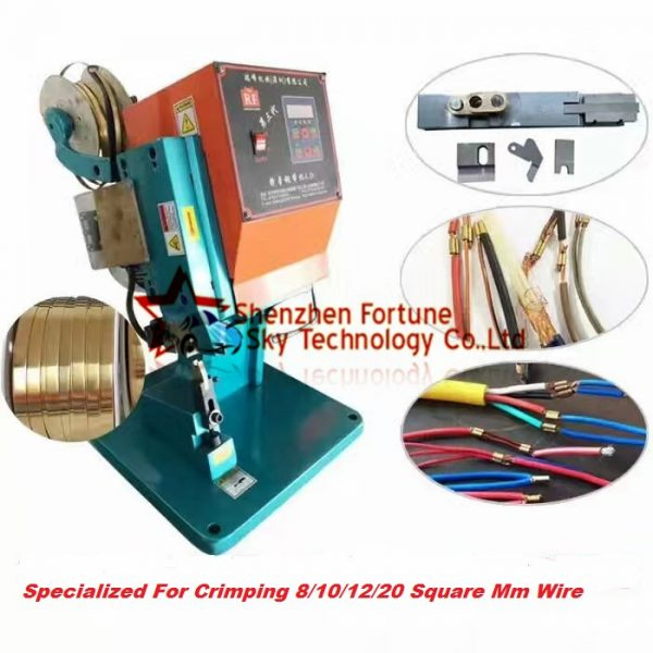 1.8T wire splice band splicing machine