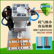 IDC connector crimping machine