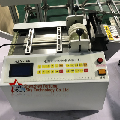 New style HZX-100 Fully Automatic Heat Shrinkable Tube Cutting Machine