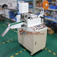 pc21070166-computerized_fully_automatic_high_speed_ultrasonic_label_trademark_washing_mark_ribbon_printed_mark_cutting_machine