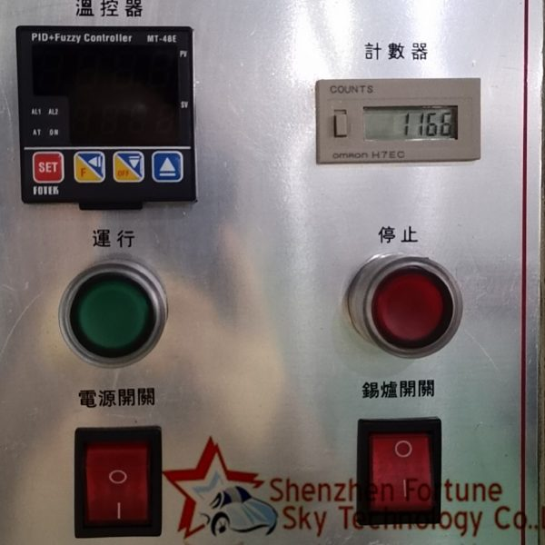 Semi-Automatic H05VV-F Corewire Stripping Tinning Machine Control Panel