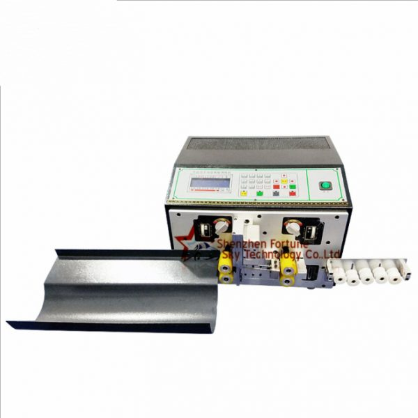 HWN-220 Automatic Wire cutting stripping machine